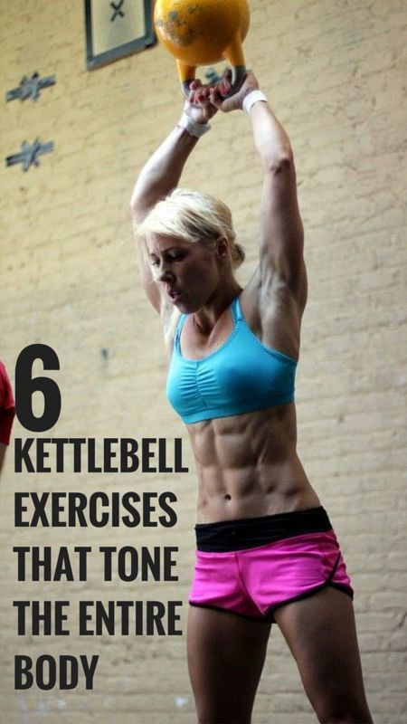 6 Kettlebell Exercises That Will Burn More Fat and Pack on More Muscles 6 Kettlebell Exercises That Will Burn More Fat and Pack on More Muscles