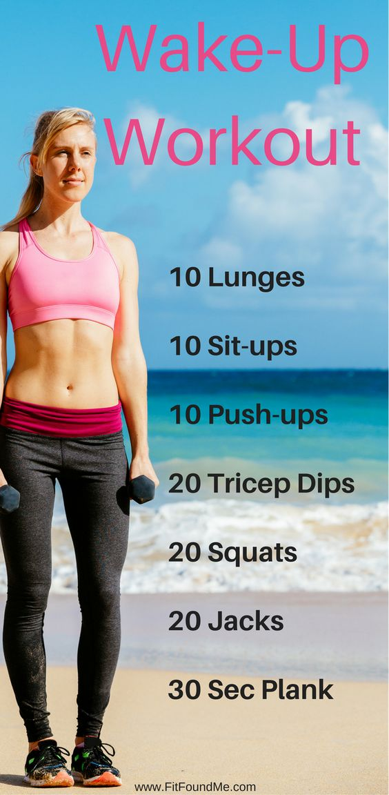 This Metabolism Boost Wake Up Workout Will Change Your Life This Metabolism Boost Wake Up Workout Will Change Your Life