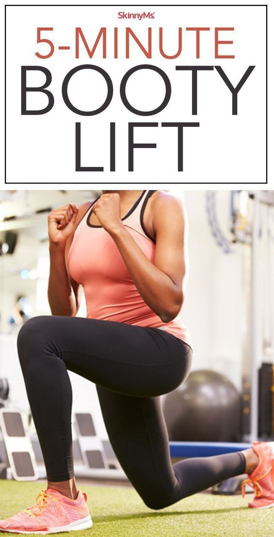 5 Minute Booty Lift 5 Minute Booty Lift