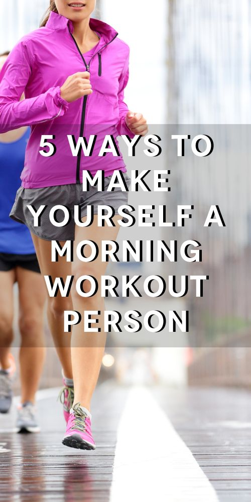 Failsafe Ways to Guarantee You'll Work Out in the Morning Failsafe Ways to Guarantee You'll Work Out in the Morning