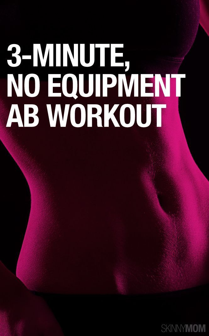 3 Minute No Equipment Needed Ab Workout 3 Minute, No Equipment Needed Ab Workout