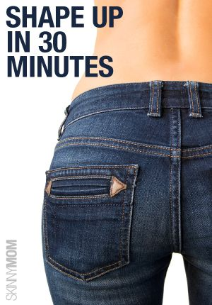 The 30 Minute Hourglass Figure Workout The 30 Minute Hourglass Figure Workout