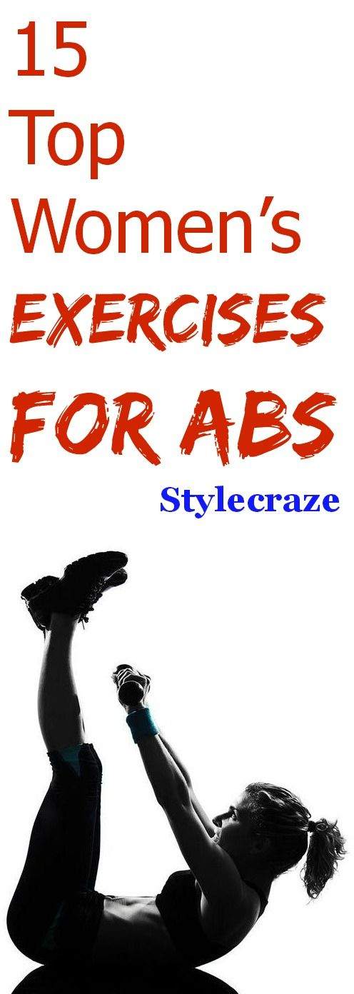 Top 15 Womens Exercises For Abs1 Top 15 Womens Exercises For Abs