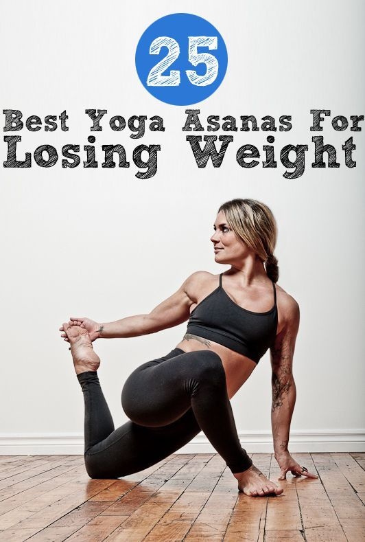 Top 27 Best Yoga Asanas For Losing Weight Quickly And Easily Top 27 Best Yoga Asanas For Losing Weight Quickly And Easily