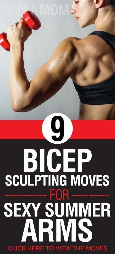 Try these 9 bicep sculpting moves to get your arms in tip top shape Try these 9 bicep sculpting moves to get your arms in tip top shape