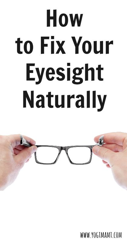 you can improve your eyesight naturally you can improve your eyesight naturally
