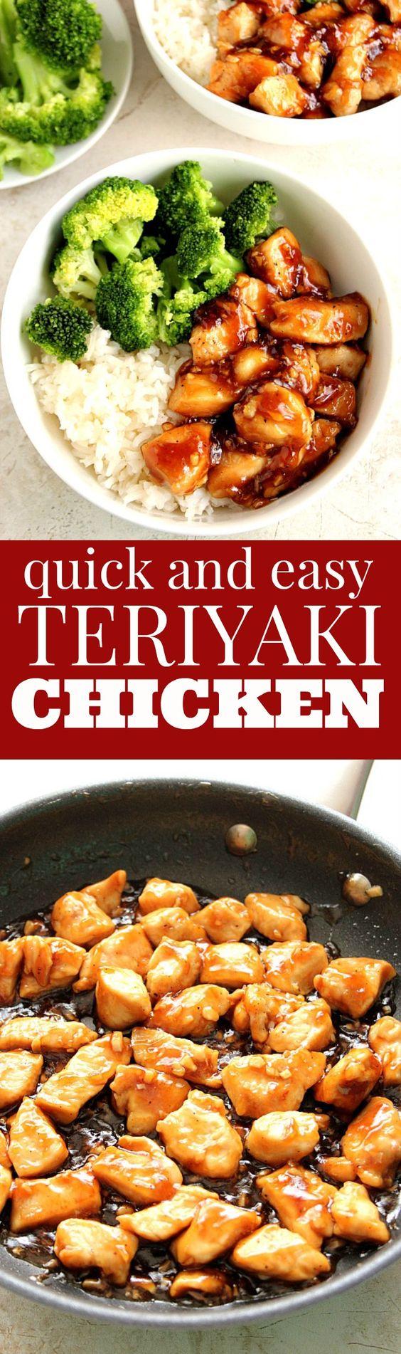 Quick Teriyaki Chicken Rice Bowls 1 Quick Teriyaki Chicken Rice Bowls
