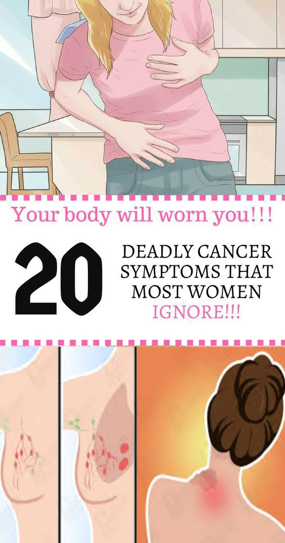 14 6 20 DEADLY CANCER SYMPTOMS THAT MOST WOMEN IGNORE!