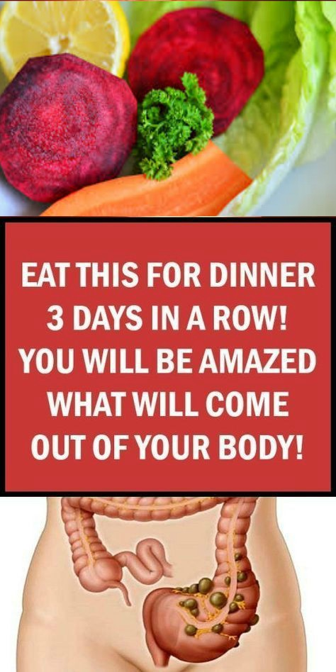 12 5 EAT THIS FOR DINNER 3 DAYS IN A ROW! YOU WILL BE AMAZED WHAT WILL COME OUT OF YOUR BODY