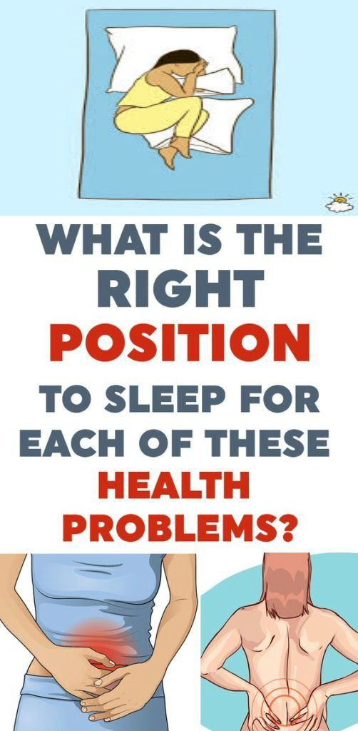14 5 WHAT IS THE RIGHT POSITION TO SLEEP FOR EACH OF THESE HEALTH PROBLEMS?